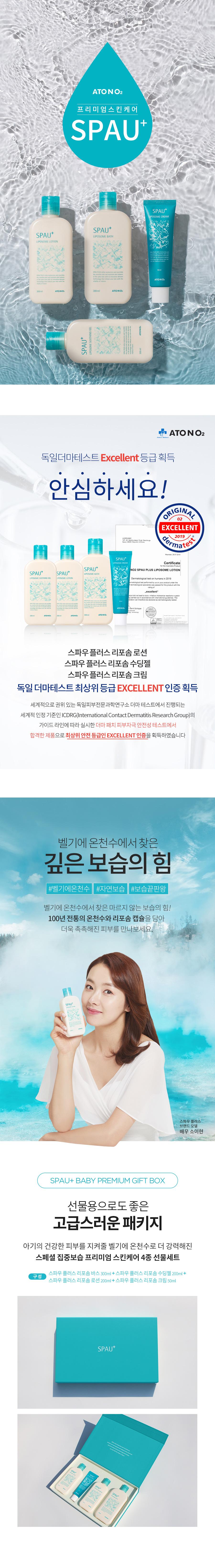 구매금액별 이벤트 온라인 전용 할인쿠폰 품목별 할인 이벤트