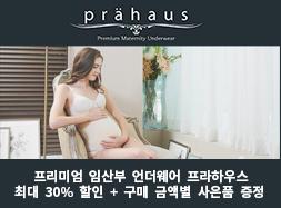 프라하우스